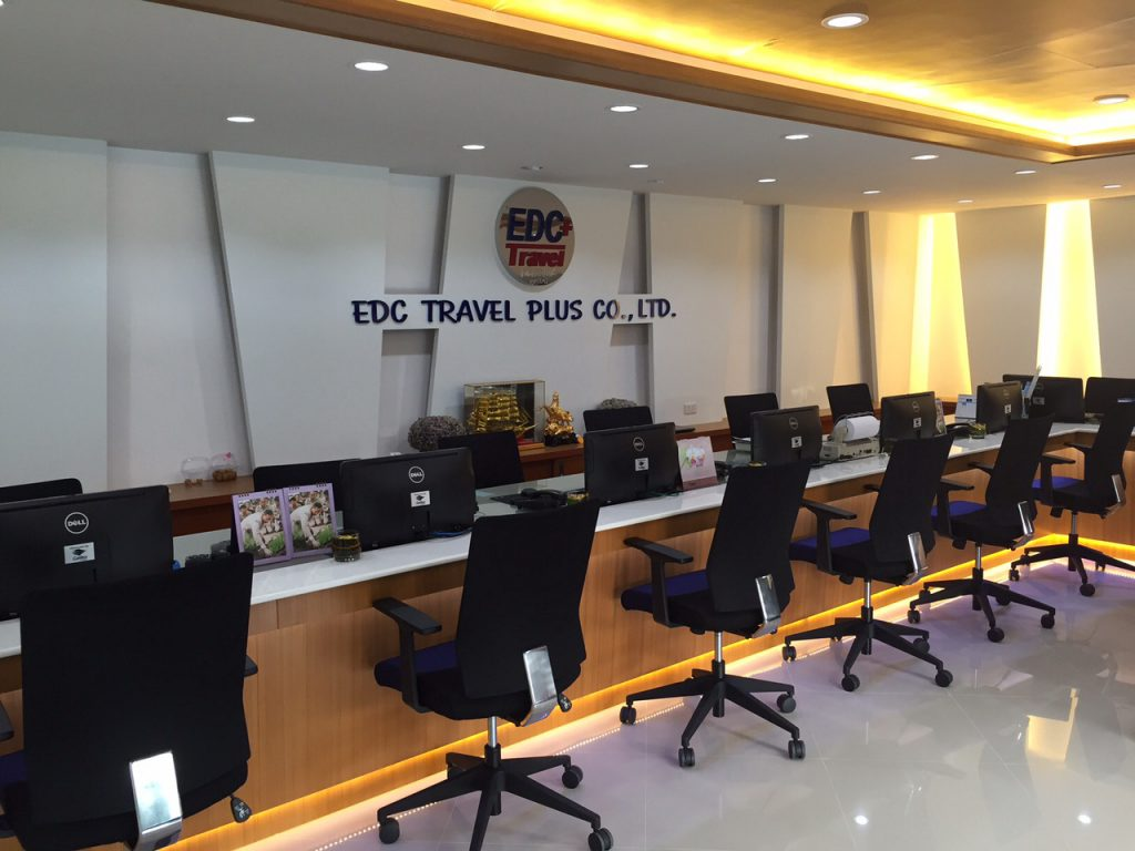 EDC Travel Pus Co., Ltd.